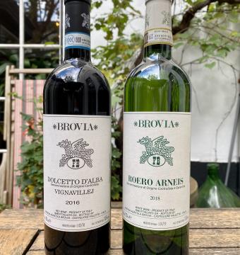 Wijnpakket ELENA & CRISTINA