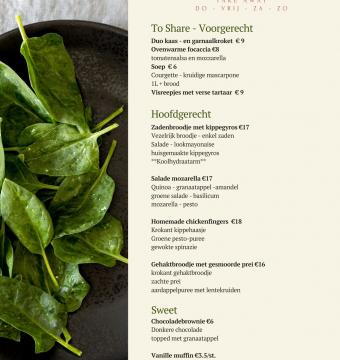 Salade mozarella