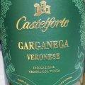 Witte wijn Italiaans Castelforte